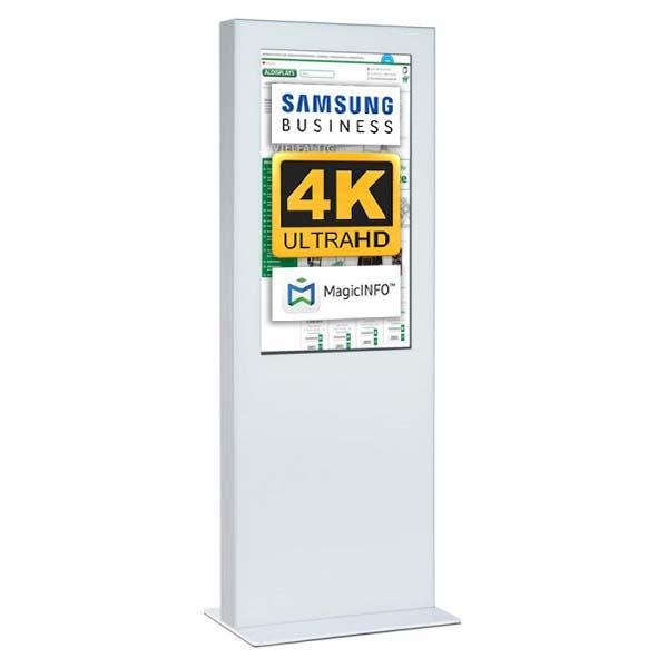 Digitale Infostele doppelseitig 43 zoll weiß 4K.jpg