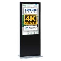 Digital Signage Digitale Info-Stele einseitig für den Inneneinsatz - Größe: 75 Zoll - 4K UHD Farbe: schwarz - Digitale Infostele einseitig 75 zoll schwarz 4K