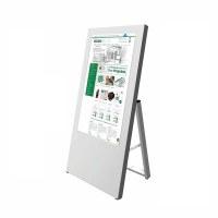 Digital Signage Digitaler Kundenstopper für den Inneneinsatz - Größe: 32 Zoll Ausführung: weiss - einseitig - Digitaler Kundenstopper 32 Zoll weiß